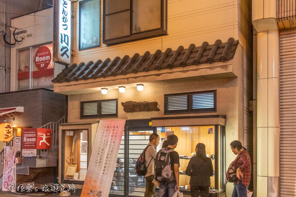 日本鹿兒島川久豬排 とんかつ川久,品嚐南九州的人氣黑豬肉炸豬排,酥脆鮮嫩的迷人口感,好吃!