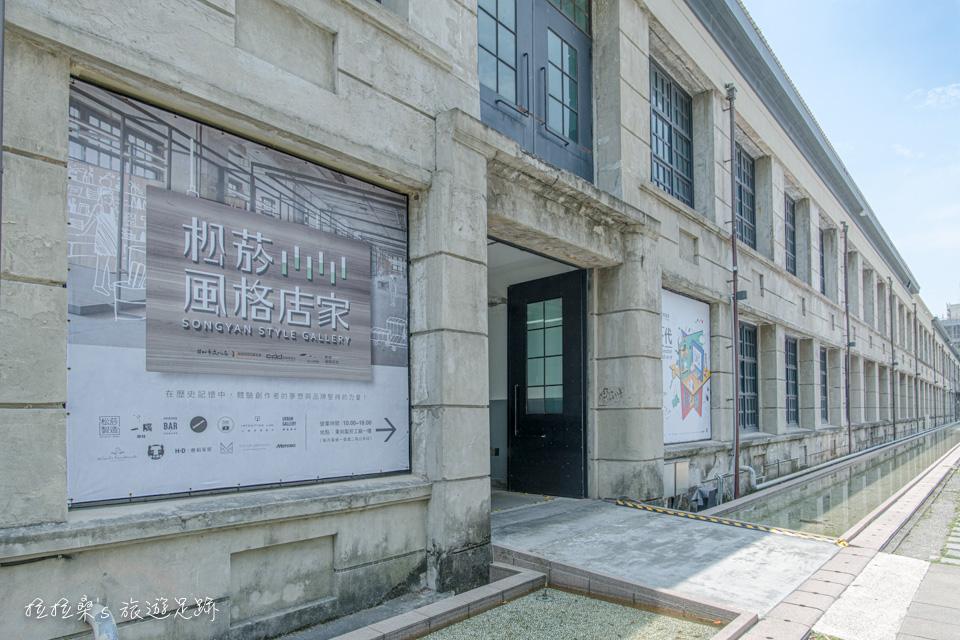 松山菸廠的北向製菸工廠,如今裡頭都有各創作者、創作工坊進駐