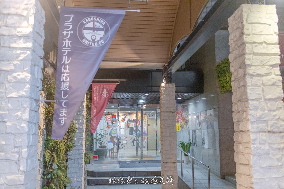 日本鹿兒島天文館廣場飯店入口,大門入口還蠻有設計感的