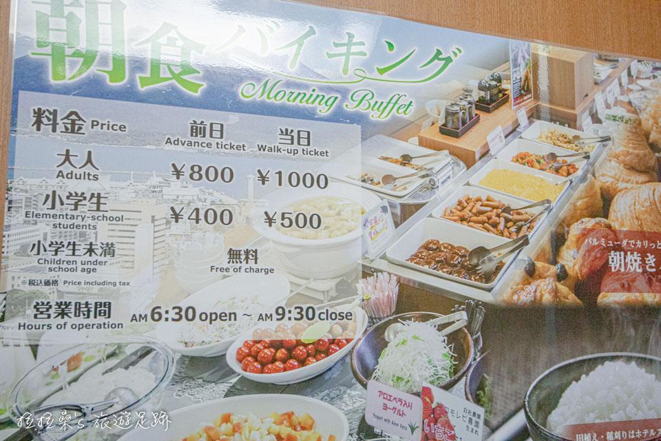 鹿兒島天文館廣場飯店1F大廳一旁的早餐餐廳,早餐算是相當豐盛