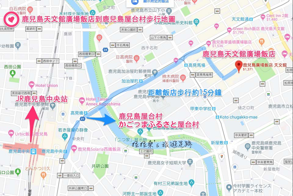 鹿兒島天文館廣場飯店到鹿兒島屋台村的步行地圖,拉拉桑製作的逛街導引地圖
