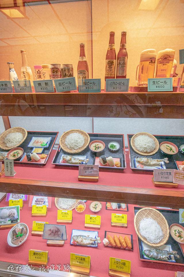 日本鹿兒島指宿市營唐船峽流水麵實物樣品