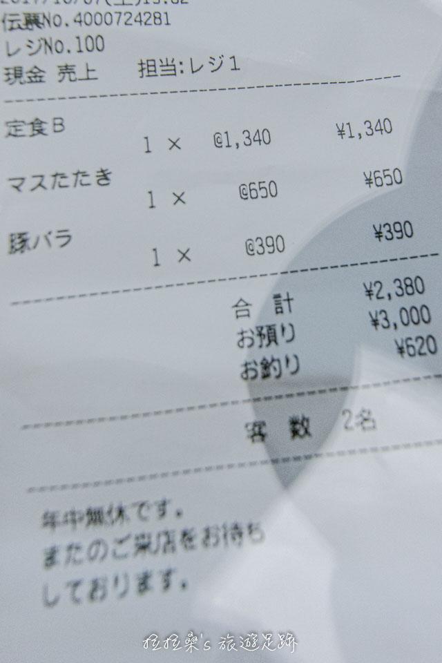 日本鹿兒島指宿市營唐船峽流水麵,拉拉點的定食B及另外單點了洋蔥鮭魚、烤豬肉串