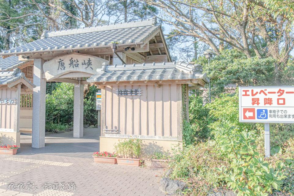 日本鹿兒島指宿市營唐船峽流水麵入口處的木造小牌樓,其實還蠻有味道的