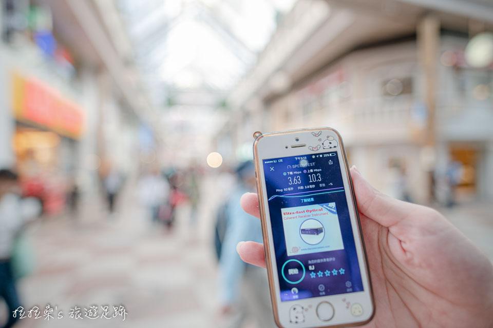 日本 docomo SIM卡 吃到飽無限制6日方案,長崎觀光通測速