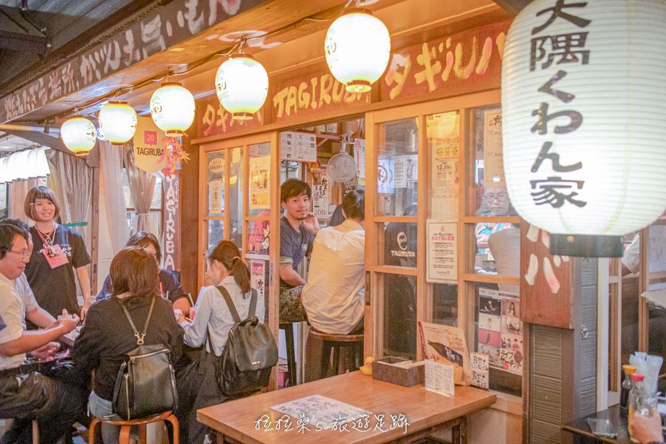 日本鹿兒島屋台村,TAGIRUBA有各種海鮮、生魚片、炭烤、等料理,還備有多種日本燒酒