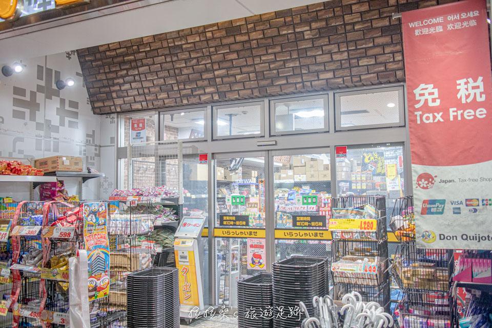 日本唐吉訶德鹿兒島天文館店,免稅、優惠各種伴手禮超好買,一起來趟最省錢的大採購