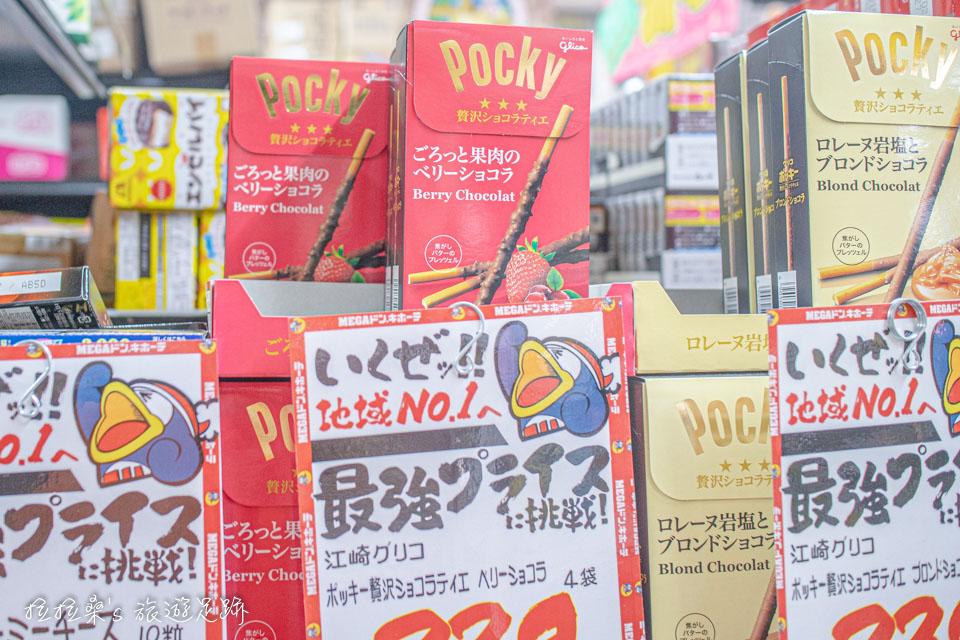 唐吉訶德鹿兒島天文館店有各種口味的pocky、lotte餅乾