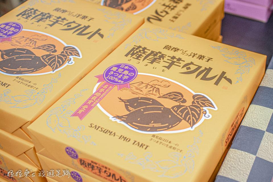 唐吉訶德鹿兒島天文館店的名特產,薩摩芋頭洋菓子