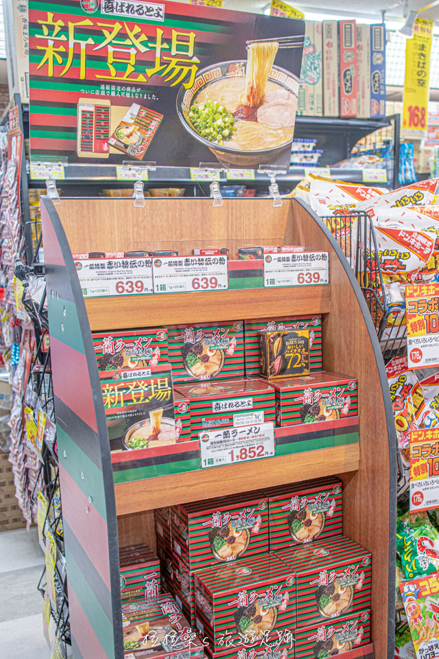 唐吉訶德鹿兒島天文館店也有很多人愛的一蘭拉麵外帶包