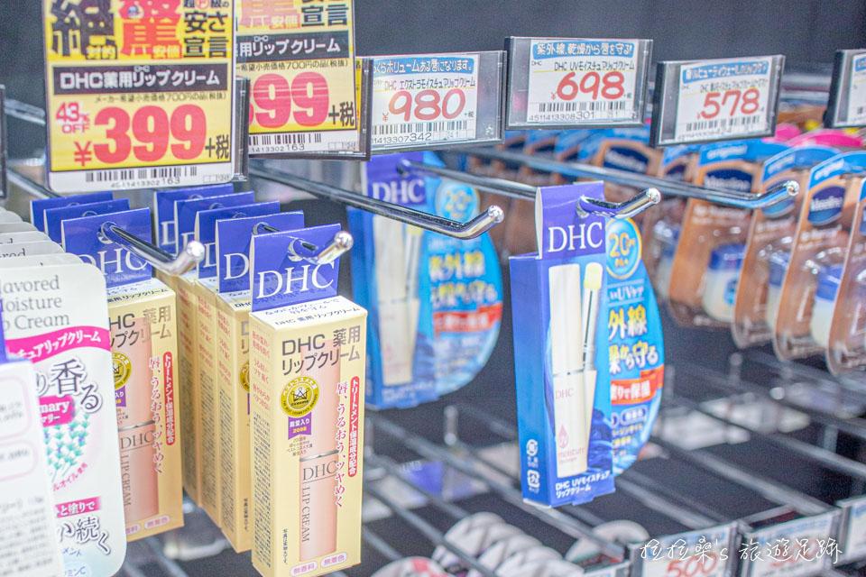鹿兒島唐吉訶德天文館店的美妝區,DHC護唇膏很有人氣,必買