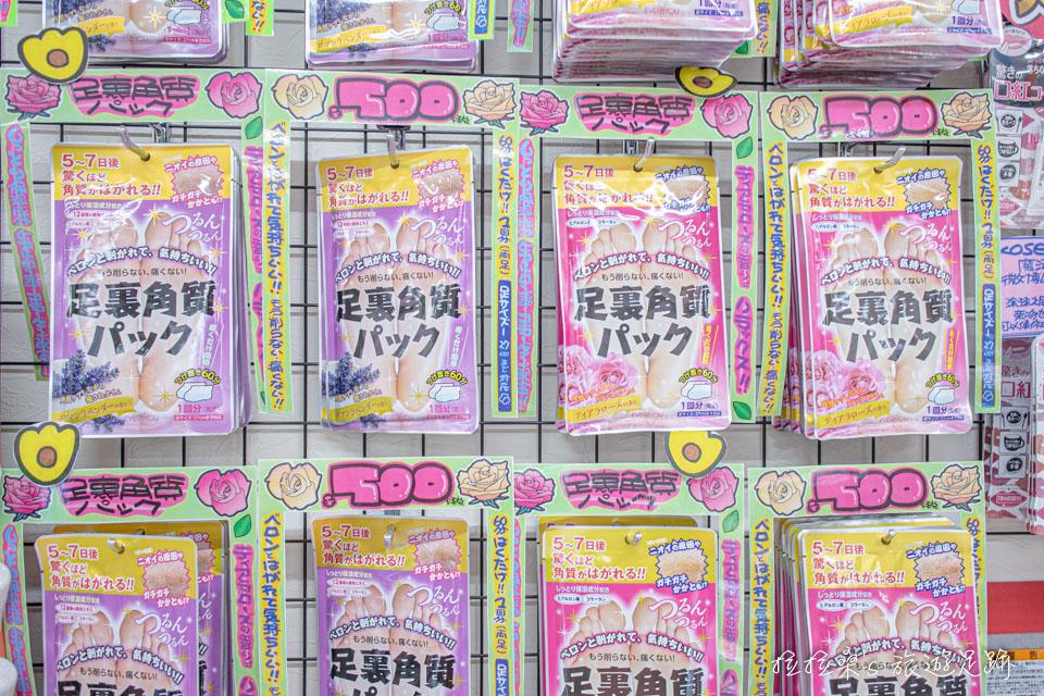 日本唐吉訶德販賣的足裏角質パック