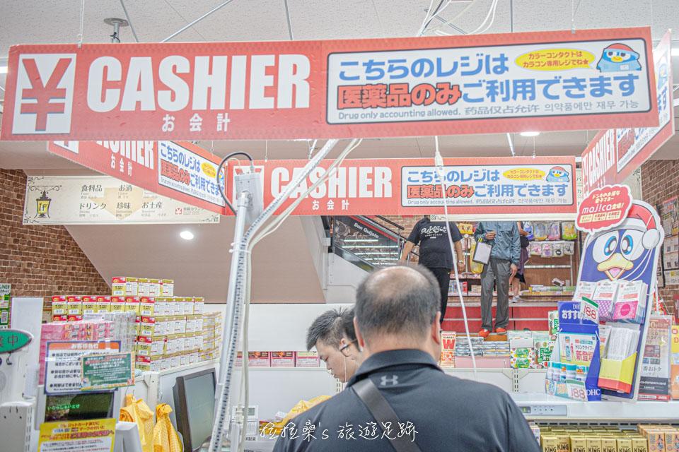 日本唐吉訶德鹿兒島天文館店醫藥專用櫃檯