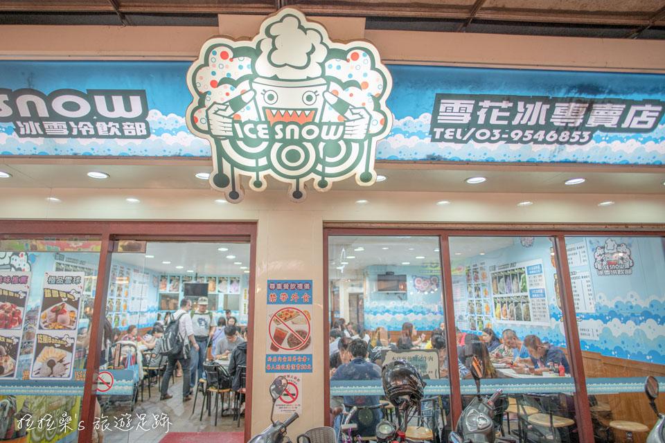 宜蘭羅東夜市的冰雪冷飲部,不只有雪花冰,還有超多餐點可以選