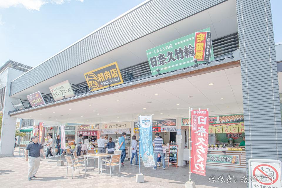 日本九州宮原SA外頭就有一排小吃可買