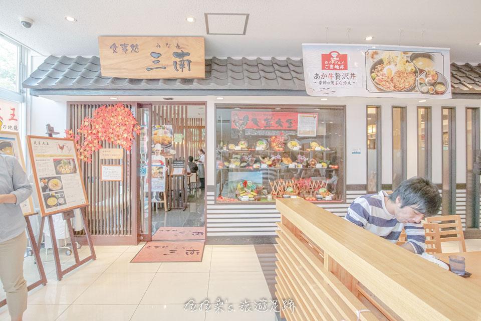 日本九州宮原SA裡的美食區,推薦三南特製 ソースカツ丼