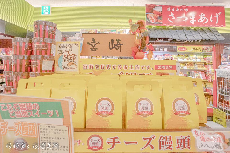日本九州宮原SA的旬彩館,也有賣宮崎縣的特產,日向夏