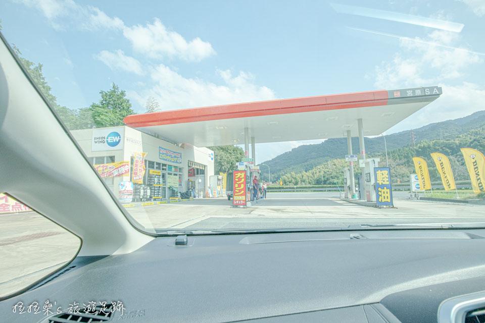 日本九州高速公路宮原SA加油站