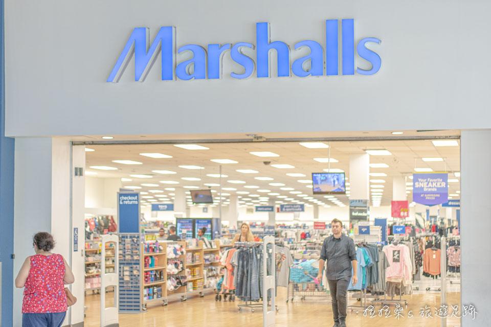 Ontario Mills裡也有Marshalls