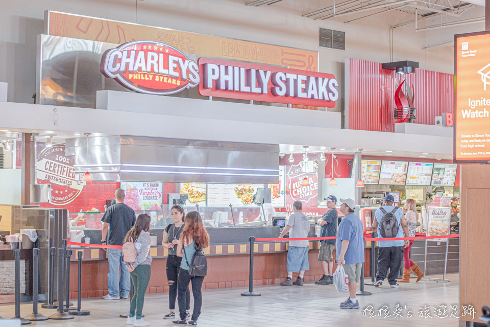 加州Ontario Mills的美食街,推薦吃philly steaks