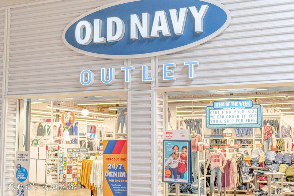 美國加州 Ontario Mills 的 old navy 一樣很好買,而且很大