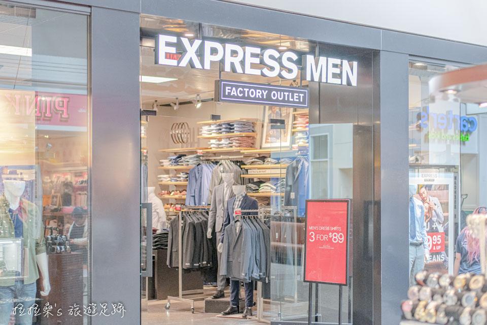 這裡男女裝都有的EXpress