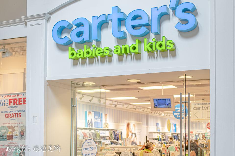 南加州Ontario Mills的必買童裝品牌Carter's