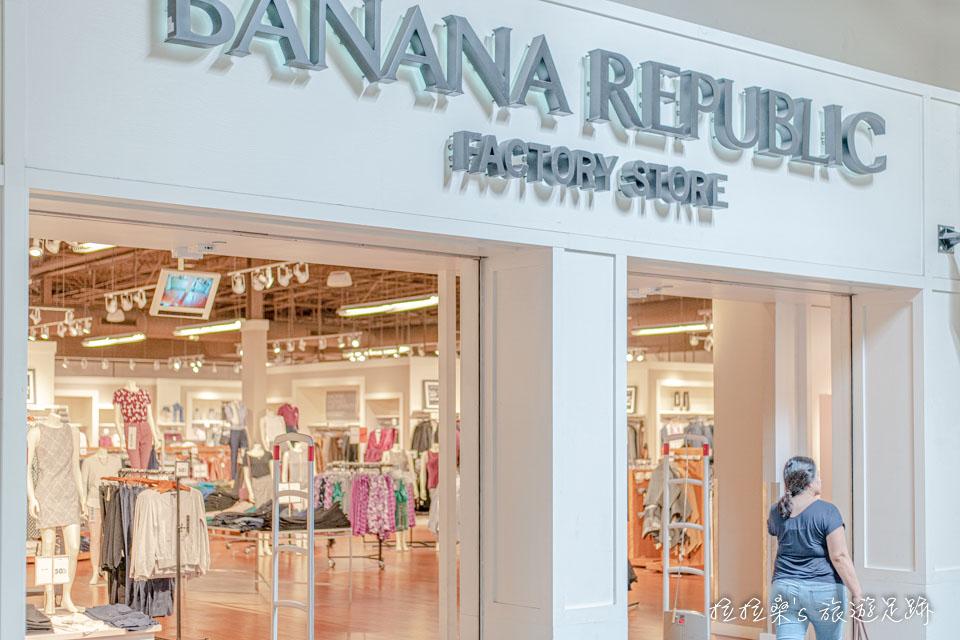 在美國常見的 Banana Republic,在Ontario mills也有