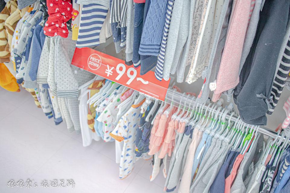 日本童裝天堂西松屋內的過季商品區,價格超級便宜