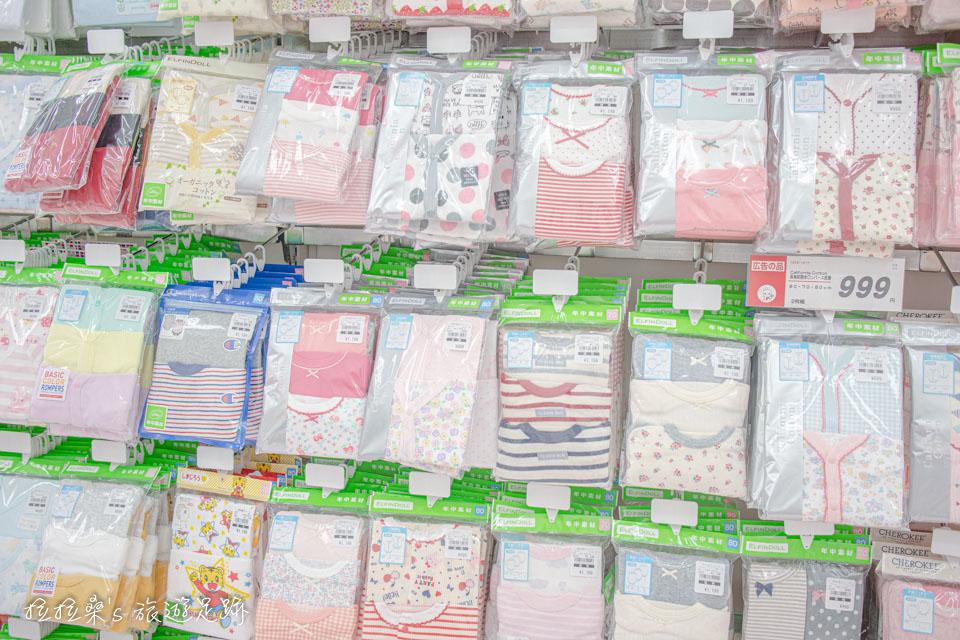 日本童裝天堂西松屋的嬰兒內衣、包屁衣選擇也不少