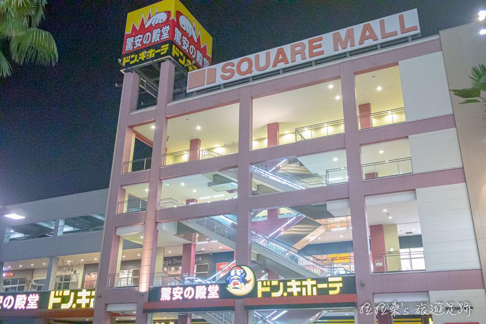 日本鹿兒島 Square Mall,西松屋買童裝、唐吉訶德帶伴手禮,在地型的購物商場
