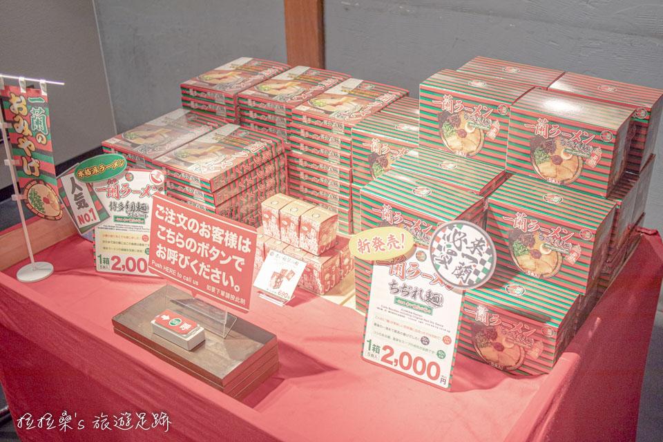 日本一蘭拉麵熊本下通店的各種拉麵禮盒組
