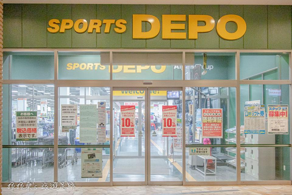 鹿兒島 Square Mall 1F的 Sports DEPO有著大量的運動服飾、用品可買,價格也還ok