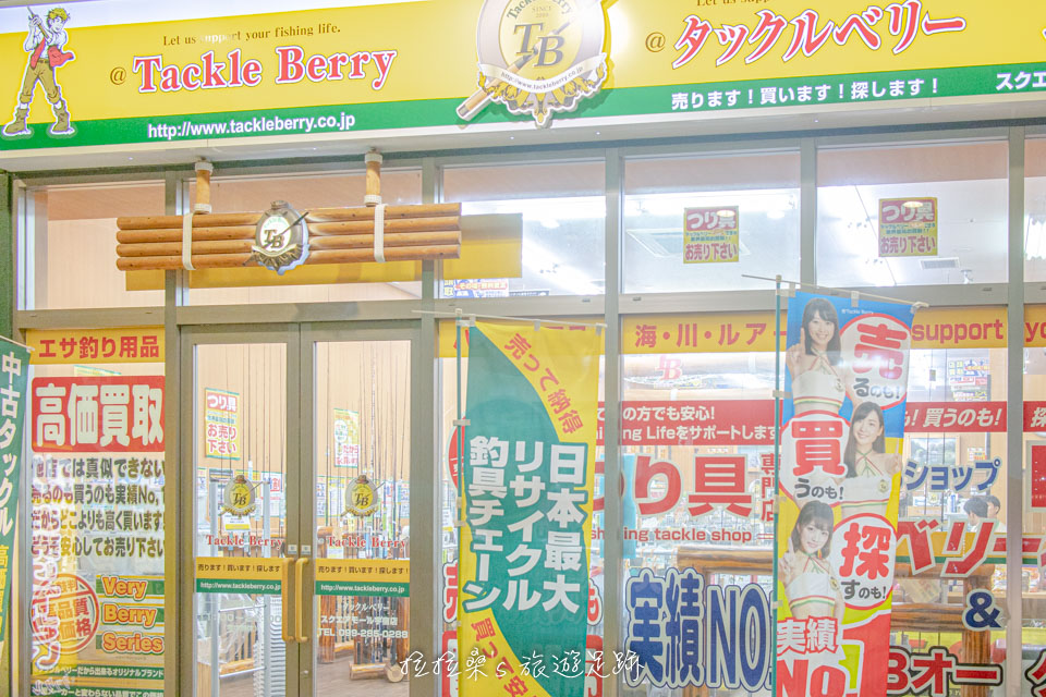 Square Mall 的釣具專賣店,Tackle Berry タックルベリー