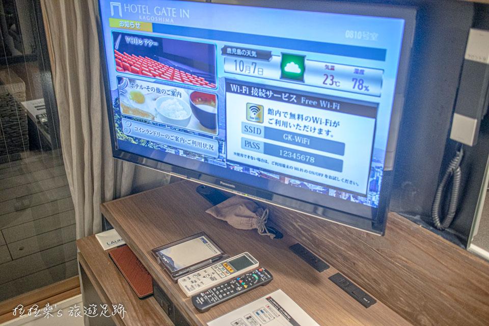 日本鹿兒島天文館之門飯店,電視都有顯示飯店資訊