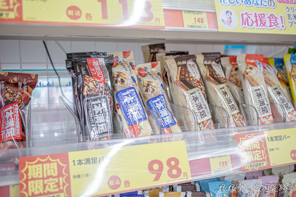 各種零食、飲料,Drug 11也都有賣,比起日本便利商店的價格,這裡都比較便宜