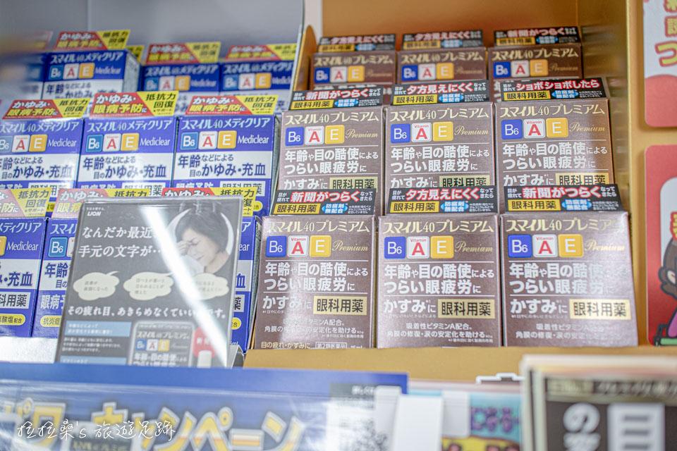 日本九州 Drug Eleven 藥妝店,架上不少藥品都是在唐吉訶德裡沒看過的,像這個降低眼睛疲勞的,就很特別