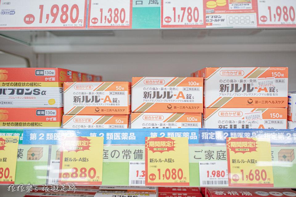 日本九州 Drug Eleven 藥妝店,熱門的感冒藥lulu