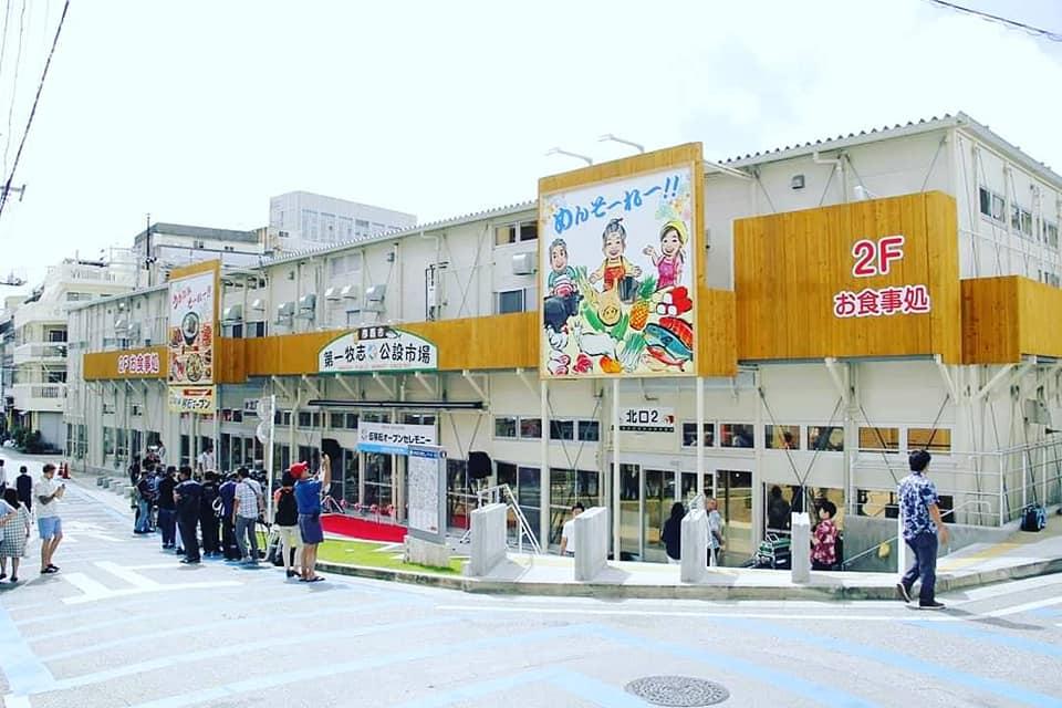 沖繩國際通附近的第一牧志公設市場,能體驗跟日本生鮮攤販喊價的過程