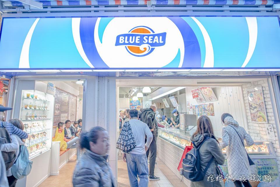 沖繩國際通的Blue Seal冰淇淋,每一樣看起來都超好吃