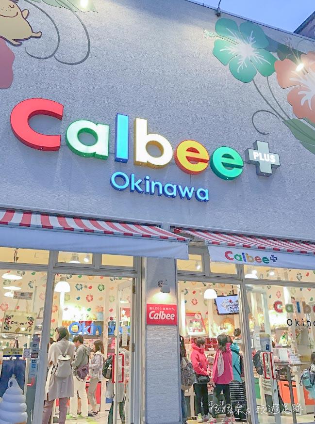 Calbee+國際通店,沖繩限定口味「紅芋薯條」更是必吃的小點心