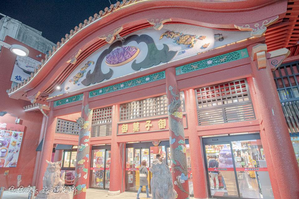 沖繩國際通的伴手禮名店御菓子御殿,紅芋塔很有人氣