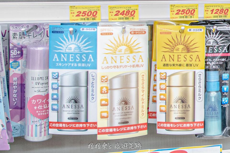 大國藥妝必買推薦,ANESSA 防曬乳