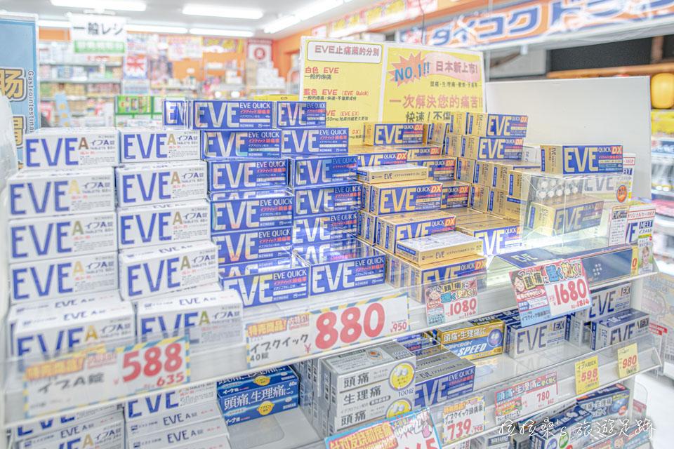 大國藥妝必買推薦,EVE止痛藥,速效的止痛藥