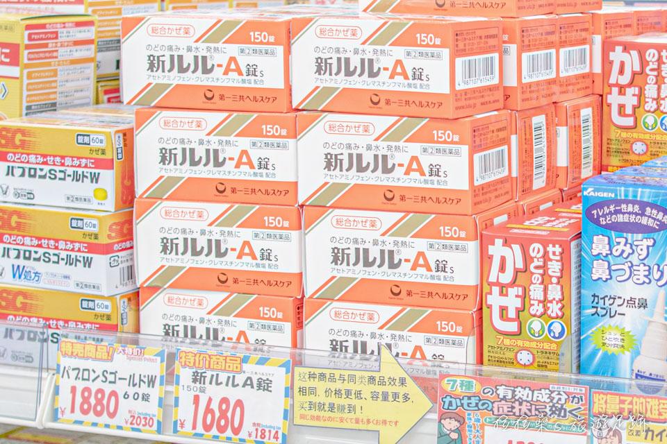新露露感冒藥,絕對是家裡的常備藥,日本大國藥妝的超人氣藥品