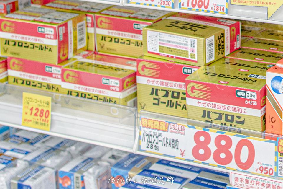 大正百保能黃金A微粒,日本大國藥妝的超人氣感冒藥