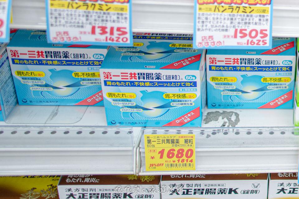 第一三共胃腸藥能稍稍緩解吃太飽時的胃部不適感,大國藥妝的暢銷品