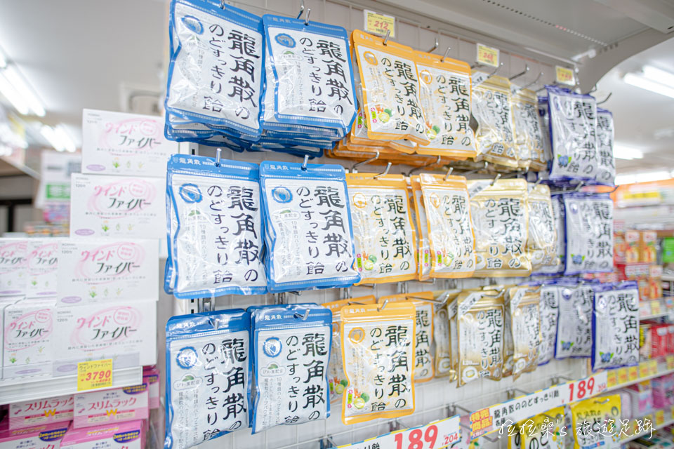 龍角散喉糖,喉嚨乾時含上一顆,很舒服,日本大國藥妝推薦必買的零食之一