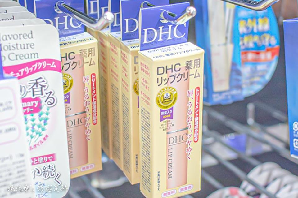 大國藥妝必買推薦,DHC橄欖護唇膏,幾乎每個女生都會買個一兩隻