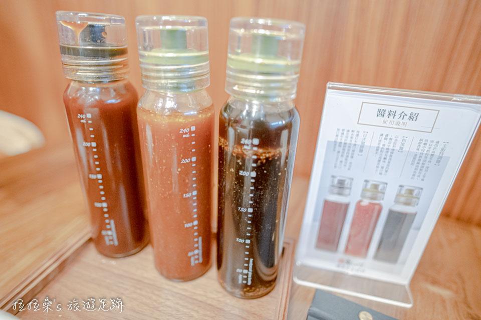 來自日本的晴木千層豬排微風南山店,有三種醬料可添加